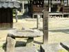 古市神社にある「一里塚跡」