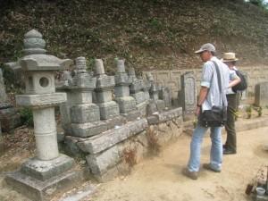 伝有地氏墓所