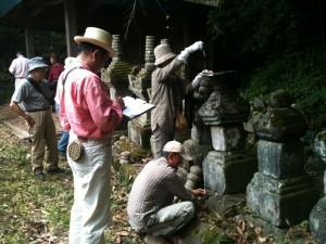 中世石造物調査