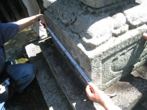米山寺宝篋印塔測定