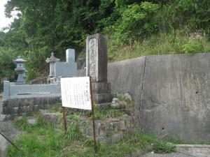 丹下氏の墓