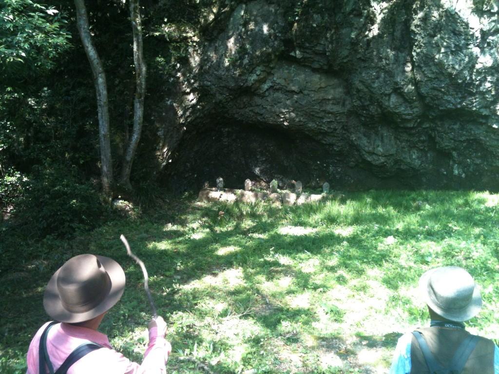 岩屋寺の「岩屋」原点