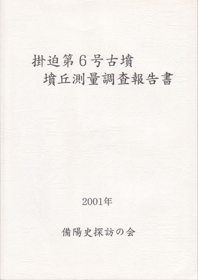 BK0005