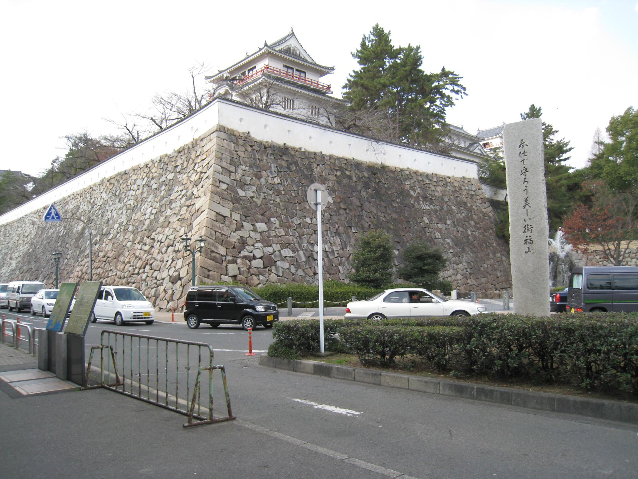 福山城月見櫓