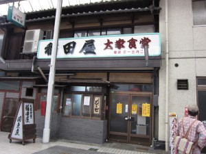 福山では有名な稲田屋さんの前