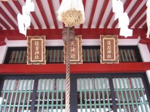 鳥居の順番通りに合祀された本殿