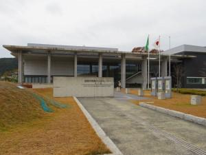 姫路市埋蔵文化センター