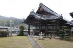 高木山護国寺