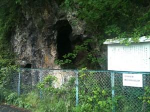 豊松堂面洞窟遺跡