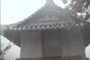 1970年の伝相方城櫓