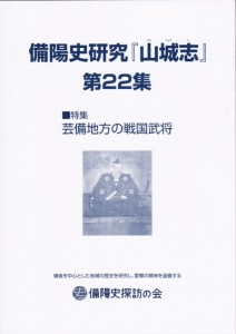 JN0022