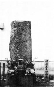 水呑外ヶ浦供養塔