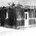 浄水井上屋