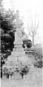 護国寺宝篋印塔