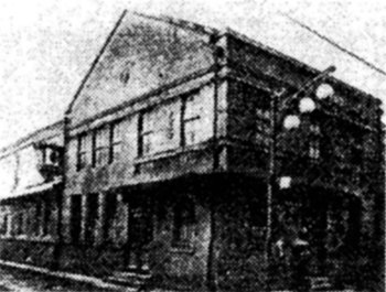 西原銀行本店