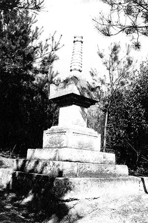 赤坂八幡神社宝篋印塔(福山市重要文化財)