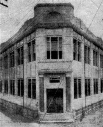 大正時代の尾道銀行本店