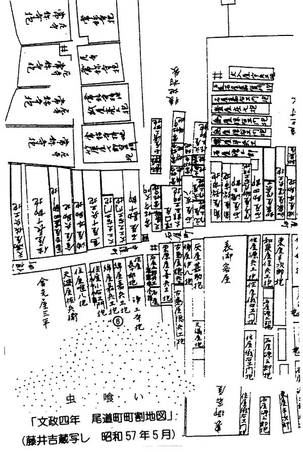文政四年 尾道町町割図