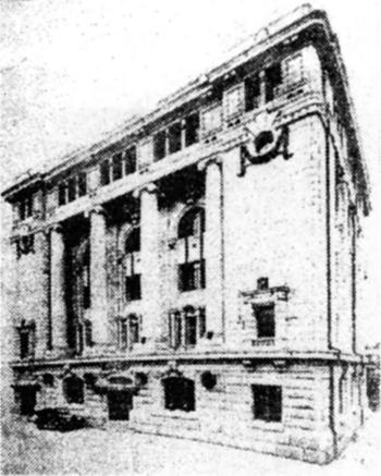 藝備銀行本店建物