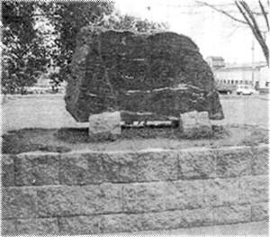 宇治市-横島城記念碑