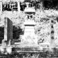 二宮神社境内にある「矢田重宗」を祀った地主神社