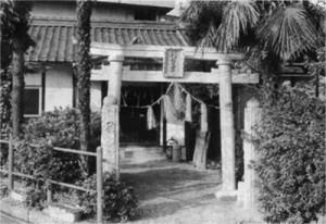 五間樋稲荷神社