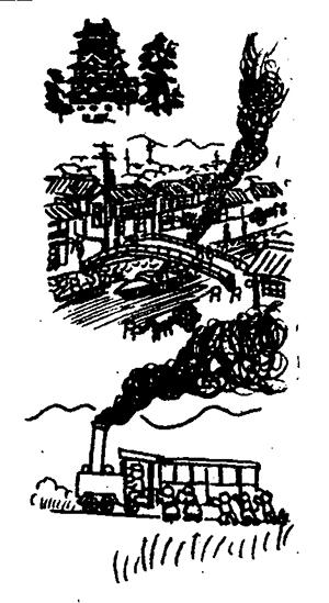 戦前の福山