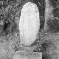 神島町-牧野島兵庫守の墓