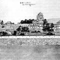 東側から見ると(福山城私的想像復元図)