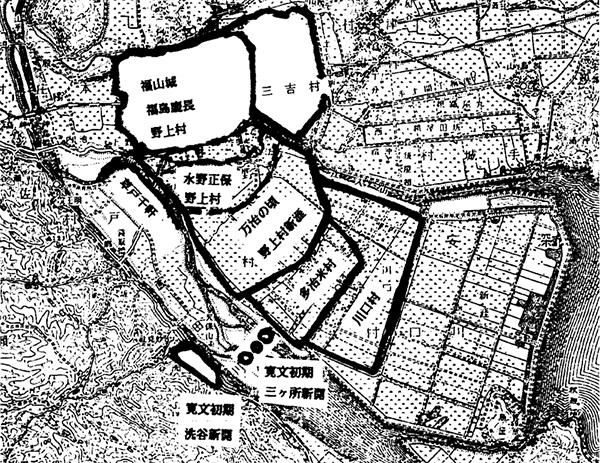 洗谷新開と芦田川河口の新開