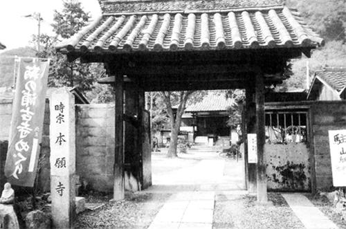 鞆 本願寺