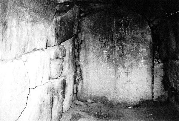二子塚古墳石室内部