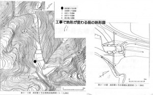 高岩古墳周辺地形図